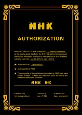NHK Authorization